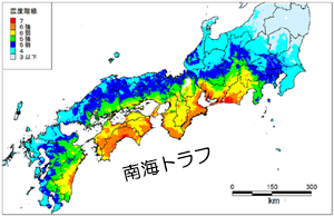 南海トラフ地震震度