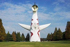 太陽の塔 300×200