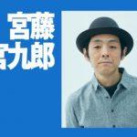 【いだてん】nhk大河 【あまちゃん】脚本家・宮藤官九郎 速い展開 老化防止