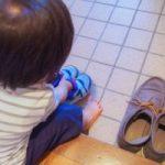 ペアレントトレーニング6 子育てのコツを知って 積極的に子育てしよう!