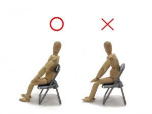 座り方○×